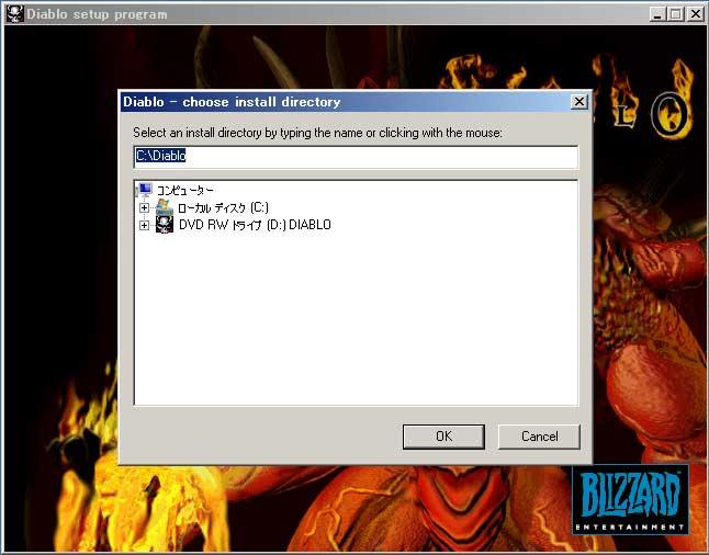 Diablo1 install path
