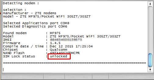 303ZT モバイルルーター SIMロック解除 – システム管理メモ