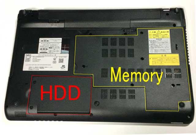 NEC LaVie S LS700/S バックパネルと用途