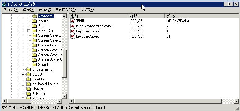 \HKEY_USERS\.DEFAULT\Control Panel\Keyboard numlock on
