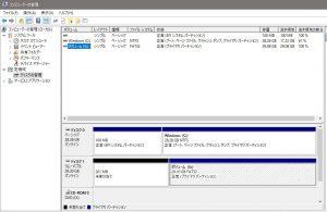 管理ツール→ディスクの管理