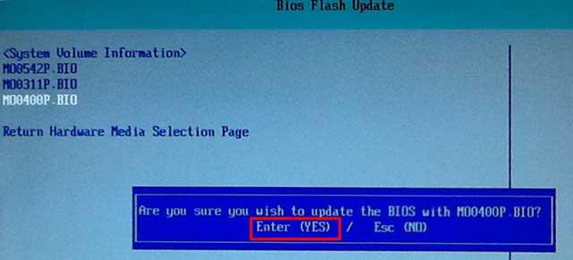 Enter で BIOS アップデートを開始する