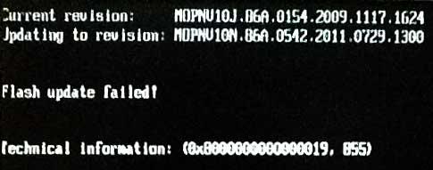 D510 0542バージョンへ更新失敗。