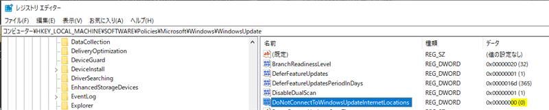 DoNotConnectToWindowsUpdateInternetLocations to zero